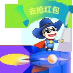 南平网站建设